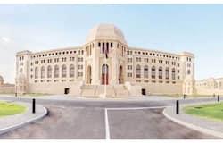 <p>Omani court</p>
