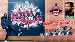 soccer legacy of Manchester London walk travelogue by Nidheesh Nandanam