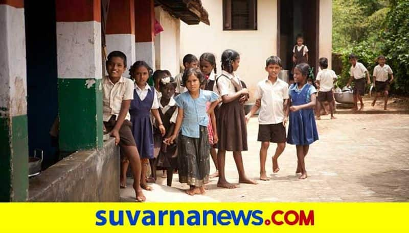 Drinking Water facility to Village School Says Minister KS Eshwarappa snr