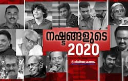 <p>celebrities and politicians who demise in 2020</p>