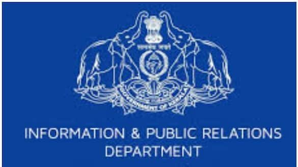 can apply for prism panel at prd last date tomorrow