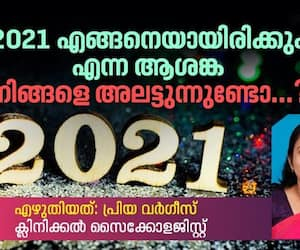 dr priya varghese article about 2021 new year bring with hope and happiness