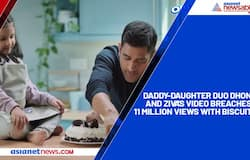 Daddy-daughter duo Dhoni and Ziva's video breaches 11 million views with biscuit ad