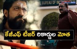 KGF Chapter2 teaser Sets New Record