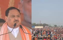 <p>BJP All India President JP Nadda arrived in the state today. During his visit to Burdwan, JP Nadda questioned the Agriculture Act from the Katwa public meeting.<br /> &nbsp;</p>