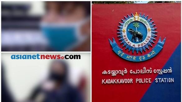 kadakkavoor pocso is fake says investigation team