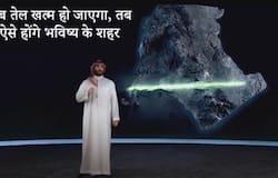 <p>delhi</p>