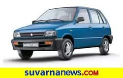 <p>maruti-800-car</p>