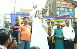 """<p>After the procession, Shuvendu attacked the Trinamool leaders without taking their names. He said, """"I have been attacked many times. I am not afraid to die.""""<br /> &nbsp;</p>"""