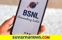 <p>BSNL</p>
