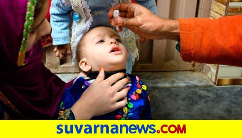 Polio immunization drive postponed check out dates and detail here dpl