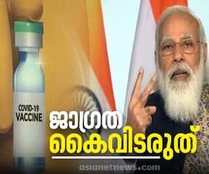 pm modi launches vaccination drive warns against falling prey to propoganda rumours