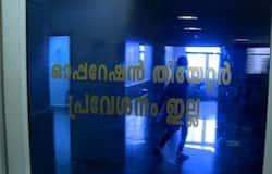 <p>kidney transplant medical college</p>