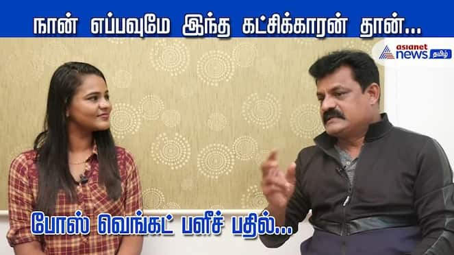 Pongal Special Actor bose venkat Exclusive interview
