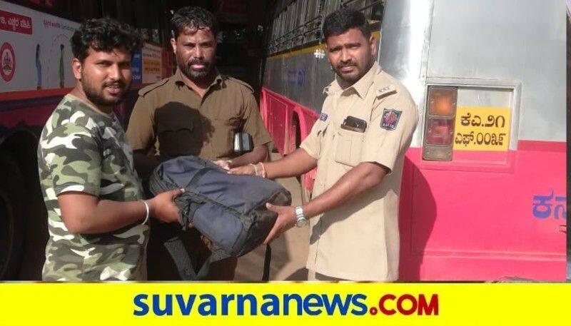 KSRTC Driver Conductor Returns Laptop bag to owner snr