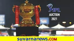 IPL Auction 2021 in Chennai Pre Analysis by Naveen Kodase kvn