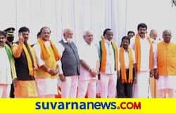 <p>Karnataka BJP</p>