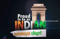 <p>above 50000 thousand students written test for Proud to be an Indian</p>