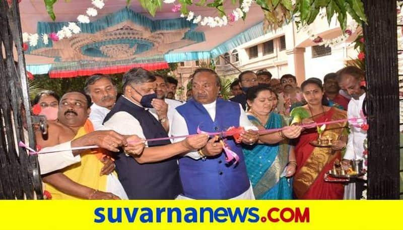 Minister K S Eshwarappa Says Two Tier Panchayat Raj System Suitable grg
