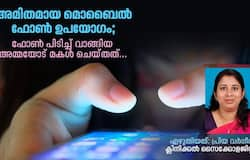 <p>mobile</p>
