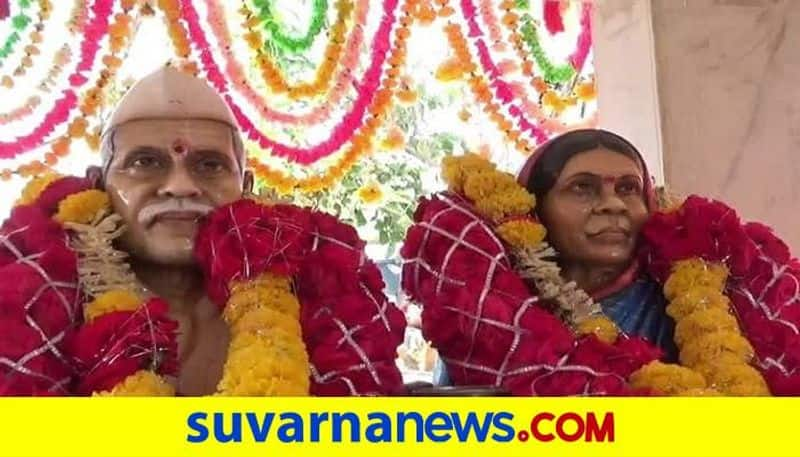 Son Build Temple for His Memory of Father Mother in Kalaburagi grg