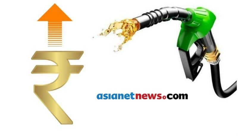 fuel price : diesel petrol price today on 11 february 2021 in india know rates according to iocl