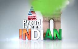 <p>proud to be an indian</p>