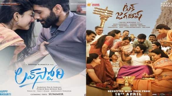 Tollywood aims August Theatrical Releases jsp