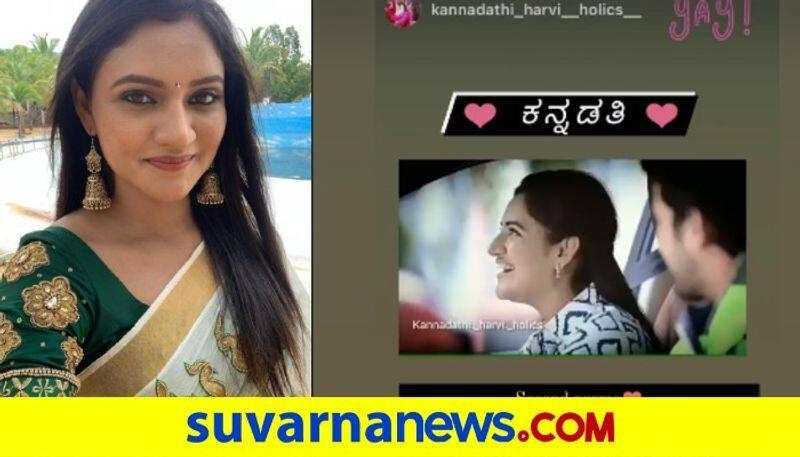 Kannadathi serial completes 1 year on January 27th Actress Ranjani Raghavan to surprise fans dpl
