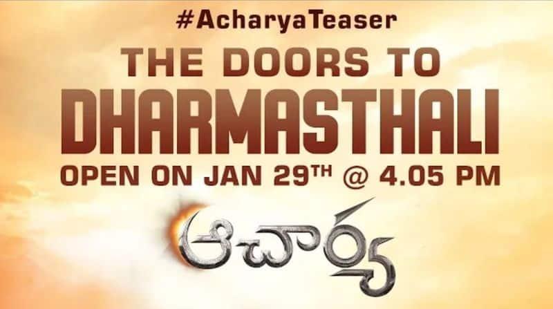 koratala siva announces that acharya teaser will be out on jan29th ksr
