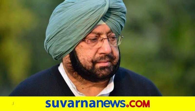 Punjab govt launches self employment loan Mela