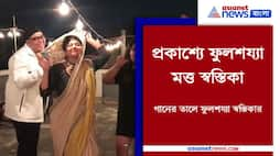Viral video of tollywood actress Swastika Mukherjee is dancing with Tumpa song Pnb