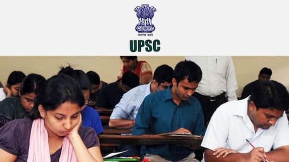UPSC civil services prelims 2021 exam postponed to 10 October due to Covid-19 mah