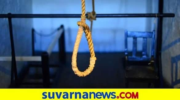 Woman Committed Suicide at Gangavati in Koppal grg