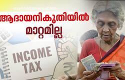 <p>Nirmala Tax Thumb</p>