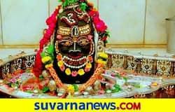 <p>Shivalinga</p>