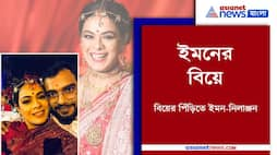 Marriage ceremony of Iman Chakraborty and Nilanjan Ghosh Pnb