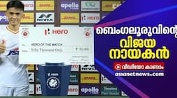 sunil chhetri hero of the match ISL bengaluru fc vs east bengal