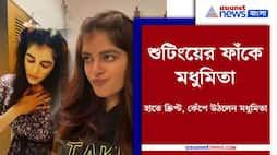 See what tolly actress Madhumita Sarker is doing during shooting PNB
