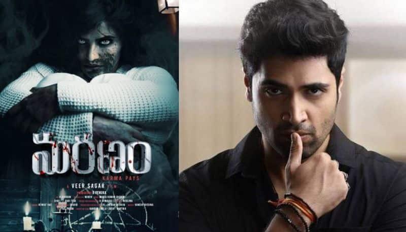 adavi shesh attract for maranam movie first look arj