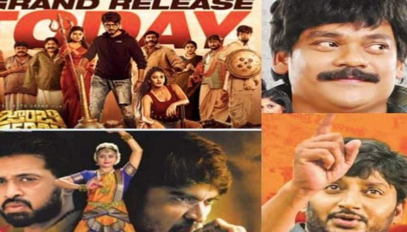 Releasing Today: Zombie Reddy and 10 more films JSP