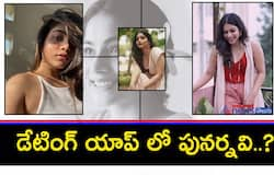 PUnarnavi Bhupalam Shocked After finding her photos in a dating app