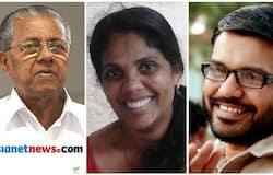 <p>Pinarayi Ninitha</p>