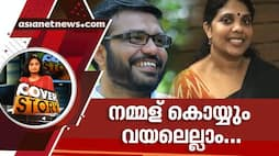 <p>mb rajesh wife cover story</p>