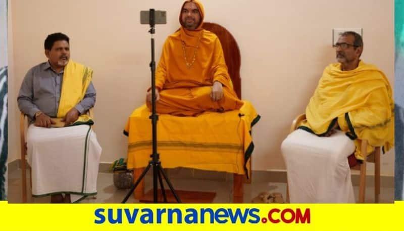 Ramachandrapura Mutt Blackmail Case Bengaluru Court Refuses To Drop Charges snr
