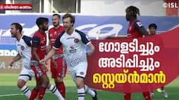 <p>matti steinmann hero of the match ISL east bengal vs jamshedpur</p>