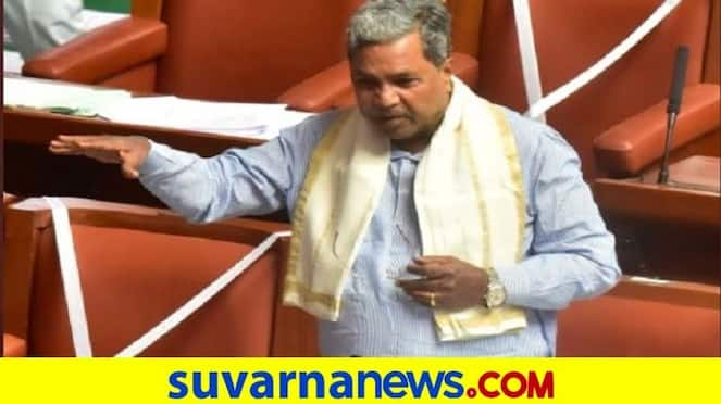 State and Central Govt Making Criminal Loot: Siddaramaiah Quotes AB Vajapayee rbj