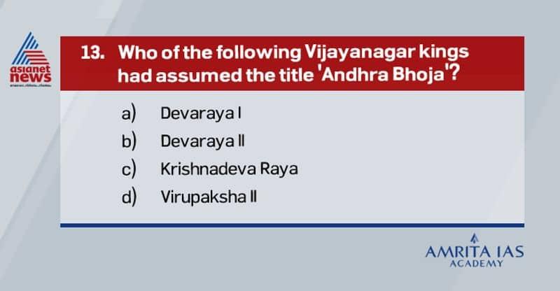 Ans: CKrishnadeva Raya, the king of Vijayanagar had assumed the title 'Andhra Bhoja, MooruRayara Ganda and Kannada Rajya Rama Ramana'. He defeated the Sultans of Bijapur, Golconda and the Raja of Odisha and became most prominent ruler of Vijayanagar Empire.