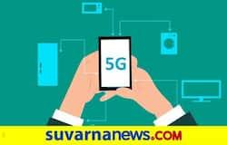 <p>&nbsp;5G service</p>