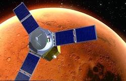 <p>UAE Mars</p>